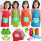 超實用《可愛小青蛙》附袖套~防水吃飯衣 ...