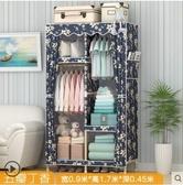 衣櫃衣櫃收納實木衣櫃簡易布藝衣櫥組裝布衣櫃簡約現代經濟型板式租房宿舍小SP免運妝飾界
