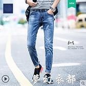 秋季牛仔褲男士新款韓版潮流休閒修身小腳百搭破洞藍色長褲子 聖誕節全館免運