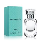 Tiffany&Co 同名晶淬女性淡香水小香(5ml)★ZZshopping購物網★