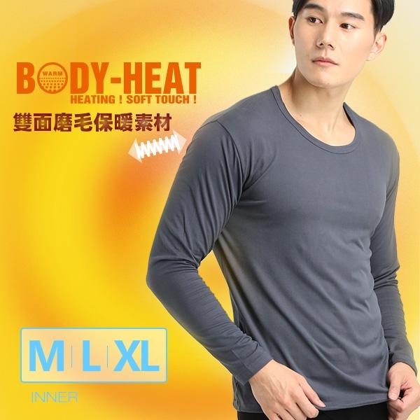 瑪榭 雙面磨毛輕量高效保暖衣-圓領 (L) MI-63851