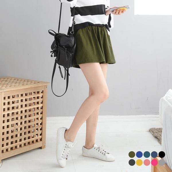 《BA2461》多色傘襬造型腰鬆緊寬鬆褲裙.10色 OrangeBear