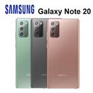 Samsung Galaxy Note 20 5G (8G/256G) 6.7 吋 智慧型手機 [24期0利率]
