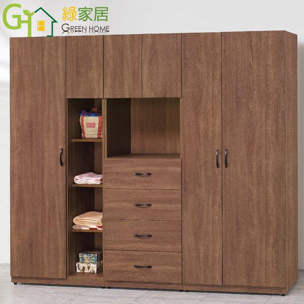 【綠家居】   泰格  時尚7.1尺木紋開門式衣櫃組合  (   二色可選+三吊桿+五抽屜 )