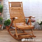 搖椅 摺疊躺椅 成年人竹搖椅 家用午睡椅涼椅老人休閒逍遙椅實木靠背椅 檸檬WD