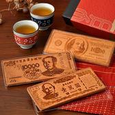 嘉冠喜 鈔票煎餅禮盒 1盒組【C000212】