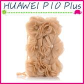 HUAWEI P10 Plus 5.5吋 淑女風皮套 珍珠玫瑰花保護殼 側翻手機殼 可插卡保護套 磁扣手機套