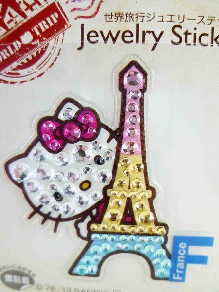 【震撼精品百貨】Hello Kitty 凱蒂貓~KITTY鑽貼紙-地球村系列-法國巴黎