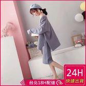 梨卡★現貨 - 韓國顯瘦針織外套+羊毛針織連身裙連身長裙套裝/3色DR047