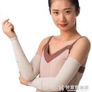 冰袖防曬手套男士女防紫外線加長款冰絲防曬開車護手臂套袖子 快意購物網