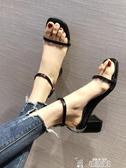 網紅涼鞋仙女風新款時尚夏季粗跟一字帶高跟鞋百搭女鞋潮聖誕交換禮物