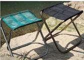 折疊小凳子便攜式戶外釣魚椅子成人迷你小馬扎地鐵凳火車排隊神器【元氣少女】
