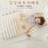 嬰兒睡袋冬款寶寶睡袋防踢被子新生兒童睡袋春秋冬保暖季加厚款可拆袖免運直出 交換禮物