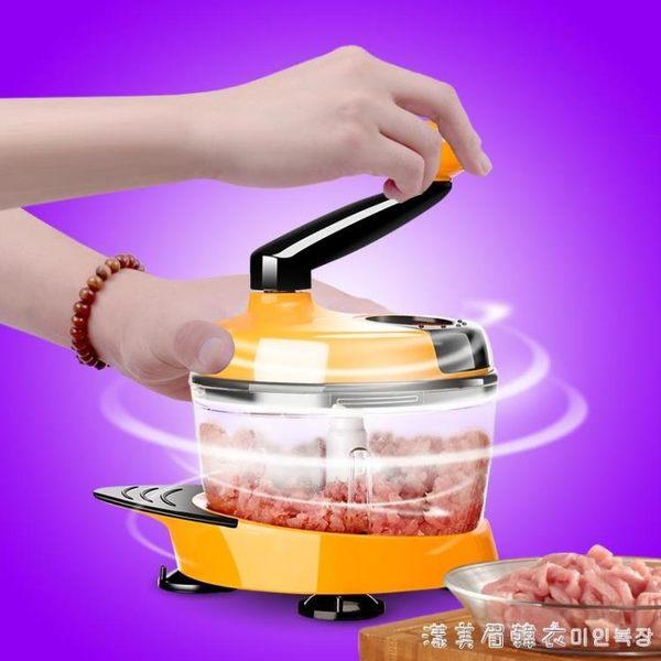 手動絞肉機手搖料理機家用小型攪拌機餃子餡碎菜機剁肉切辣椒神器 NMS漾美眉韓衣