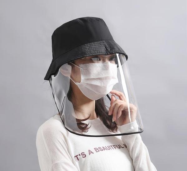 防曬帽 防飛沫漁夫帽女韓國春夏季防塵防曬黑色太陽帽遮臉全面罩防護帽子