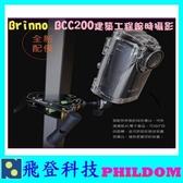 可刷卡分期! Brinno BCC200PRO BCC200 建築工程送32G 縮時攝影機 含航太鋁合金固定架 綁帶