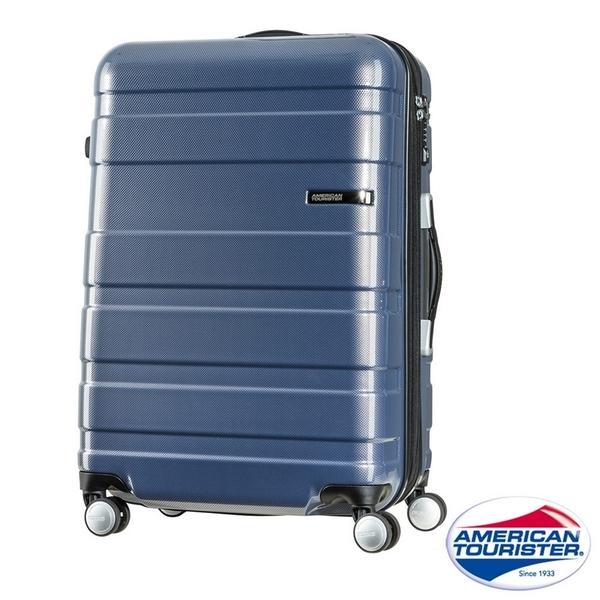 AT美國旅行者 29吋HS MV + Deluxe時尚硬殼飛機輪可擴充TSA行李箱(海軍藍)