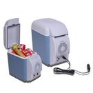 【GL140】車用冰箱7.5L(免運) 車載冰箱 12V迷你小冰箱帶杯架 冷熱型冰箱 保冷保溫 母乳保鮮 EZGO商城