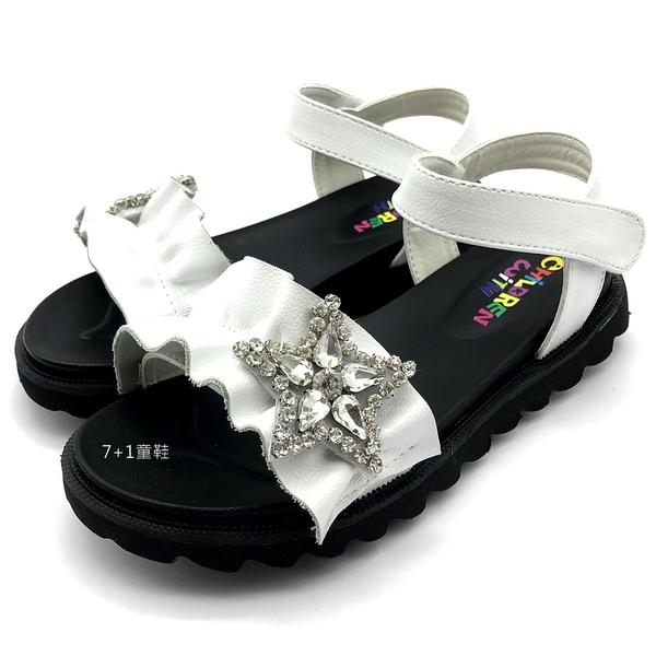 《7+1童鞋》 CHILDREN WITH 百搭奢華 鑽石星星 波浪紋鞋面 休閒涼鞋 E107 白色
