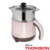 THOMSON 雙層防燙不鏽鋼多功能美食鍋 TM-SAK14 #304不鏽鋼內膽