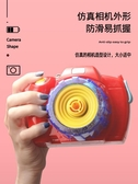 泡泡機 少女心電動吹泡泡機仙女照相機兒童玩具海豚機泡泡槍