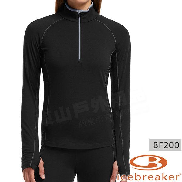 Icebreaker 102571-001黑 女羊毛網眼透氣半開襟上衣BodyfitZONE 美麗諾底層衣/排汗機能服