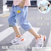 男童褲子潮兒童韓版洋氣寶寶短褲夏2020新款牛仔褲薄款牛仔五分褲  99購物節