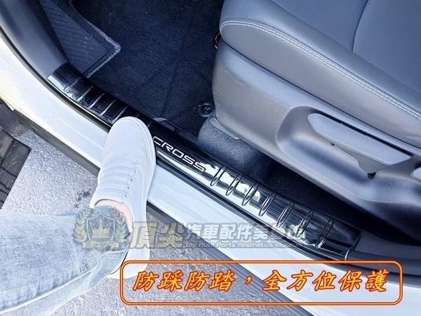 TOYOTA豐田【CROSS內門檻踏板-四門】黑鈦不鏽鋼 COROLLA CROSS金屬腳踏板
