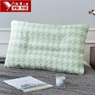 枕頭 雅綠決明子亞草席新款兩用枕芯單人涼枕頭全棉成人定型涼席枕夏季