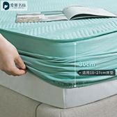 水洗棉床笠夾棉床套床罩單件席夢思保護套防塵罩加厚1.51.8床墊套 挪威森林