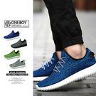 『 One Boy 』【R7686】潮流關鍵品混色百搭舒適休閒鞋