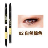 EXCEL 3合1炫目眼線液02自然棕色 16g