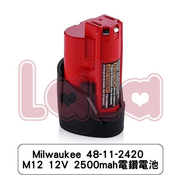 Milwaukee 48-11-2420  M12 12V 2500mah電鑽電池