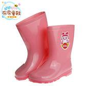 《布布童鞋》POLI救援小英雄安寶粉色兒童防滑雨鞋(17~22公分) [ BMY523G ] 粉紅款