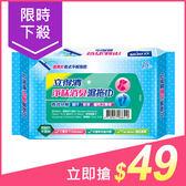LET GREEN 立得清 淨味消臭濕拖巾(15抽入)【小三美日】原價$69