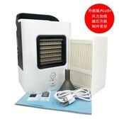 USB電風空調個人桌面冷氣風扇微型充電冷風機igo 時尚潮流