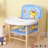 實木兒童餐椅吃飯桌椅餐桌座椅小板凳椅子家用【淘夢屋】