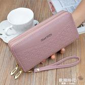 錢包女長款手機包韓版時尚多功能雙拉錬女士手拿包多卡位錢夾 歐韓時代
