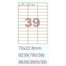 阿波羅 9239 A4 雷射噴墨影印自黏標籤貼紙 39格 70x22.8mm 20大張入