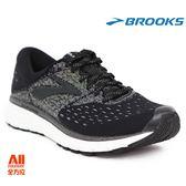 【BROOKS】男款穩定型慢跑鞋  Glycerin 16-黑紋彩(891D015)-全方位跑步概念館