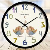 小鳥簡約小清新藝術創意鐘表客廳時尚裝飾靜音金屬石英掛鐘