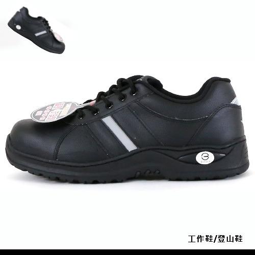 男款 PROMARKS 寶瑪仕 CNS認證 鋼頭綁帶夜間反光超強止滑 鋼頭鞋 工作鞋 安全鞋 勞工鞋 59鞋廊