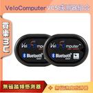 VeloComputer VC5 無磁速度+踏頻感測器 VC5-SPEED+CADENCE,藍牙 ANT+傳輸,腳踏車易安裝