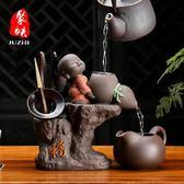 茶漏網茶葉過濾器創意小和尚紫砂功夫茶具道配件泡茶器六君子套裝 js11423『miss洛羽』TW