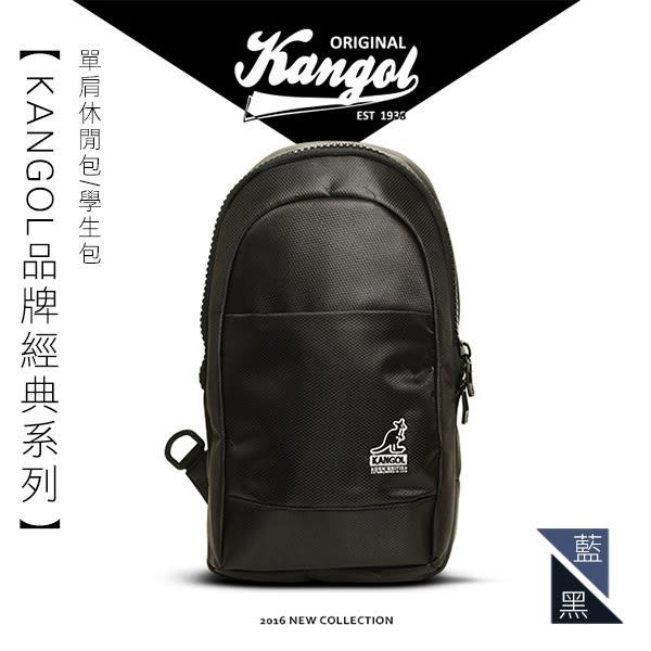 KANGOL 後背包 KG1151-02 黑色 韓國經典系列 單肩休閒包 MyBag得意時袋