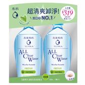 洗顏專科卸粧水愛用組(控油款)230ml+230ml