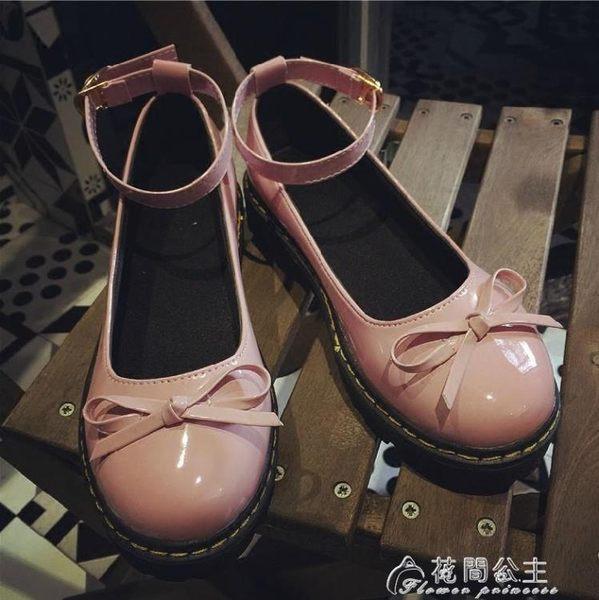 18春季新款日繫娃娃鞋原宿風平底圓頭小皮鞋蝴蝶結女鞋英倫女單鞋花間公主