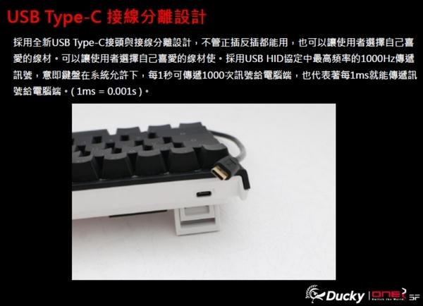 [地瓜球@] Ducky ONE 2 SF RGB 65% 機械式 鍵盤 PBT Cherry 銀軸 靜音紅軸