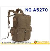 國家地理包 Africa NG A5270 NGA5270 中型雙肩後背包 相機包 非洲系列 1機3鏡