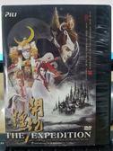 挖寶二手片-U01-026-正版DVD-布袋戲【霹靂開疆紀 第1-40集 20碟】-